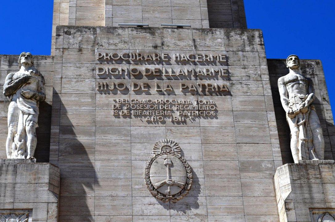 Detalle del Monumento a la Bandera.