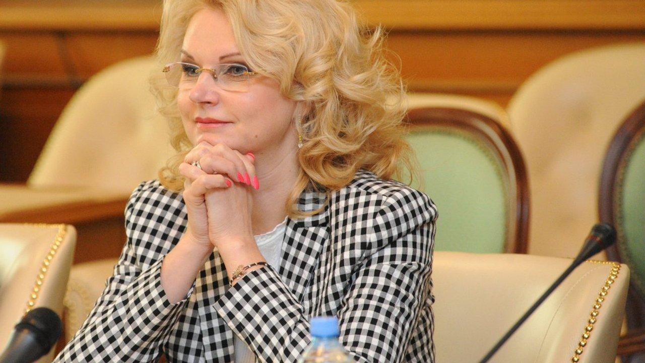Tatyana Alekseevna Golikova, viceprimera ministra rusa. Imagen: Twitter